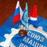 Машиностроение — главная тема Всероссийского конкурса