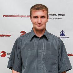 . Автор - Светлана Макаренко