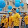 Машиностроители Владивостока — на праздновании Дня города!