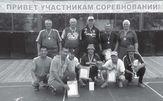 «Звезда» стала чемпионом погородошному спорту