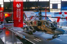 . Автор - фото представлены пресс-службой АО«Вертолёты России»