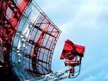При поддержке Новикомбанка реализуются инновационные проекты всфере радиолокации