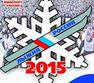 «Лыжня России-2015»