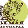 «Земля леопарда – на стыке культур»