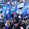 Под флагом  Союза машиностроителей!