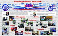 Приморское региональное отделение Союза машиностроителей России ипредприятия ОПК решают общие задачи