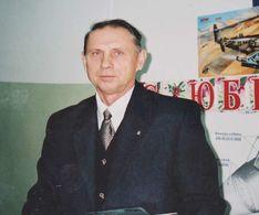 . Автор - фото изархива семьи Иванушкиных