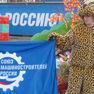 Яркий финал во Владивостке