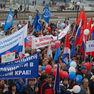 Единение народов России