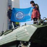 Первый во Владивостоке Международный военно-морской салон пройдёт в июле